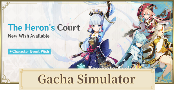 Gacha Simulator for Ayaka Banner | The Heron's Court Wishing Simulator | Genshin Impact - GameWith
