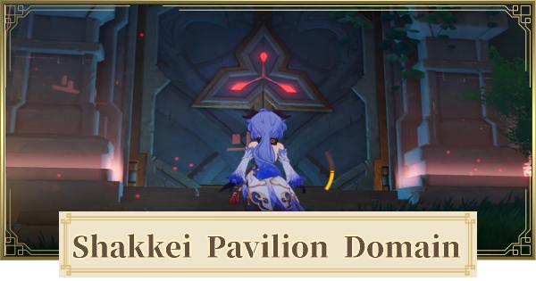 Shakkei Pavilion Domain How To Unlock & Guide | Genshin Impact - GameWith