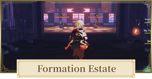 Formation Estate Domain How To Unlock & Guide   Genshin Impact - GameWith