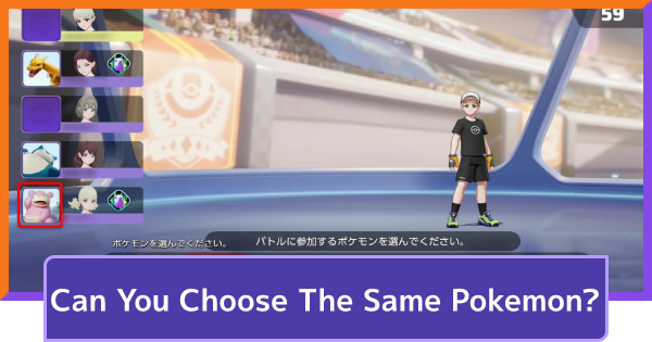 Can Two Players Use The Same Pokemon?   Pokemon UNITE - GameWith
