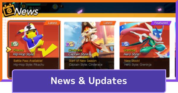 Update & Latest News