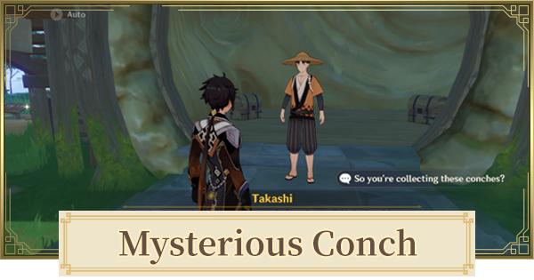 Mysterious Conch Locations & Rewards | Hamayumi Blueprint | Genshin Impact - GameWith