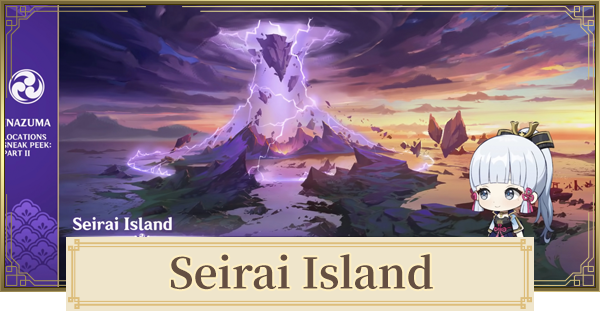 Seirai Island Puzzles & Luxurious Treasure Locations | Genshin Impact - GameWith