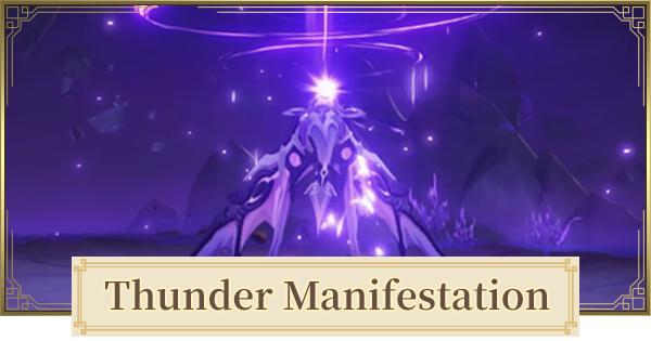 Thunder Manifestation (Electro Oceanid) Drops & Location | Genshin Impact - GameWith