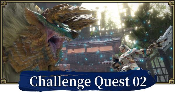 Challenge Quest 02 (Arena)