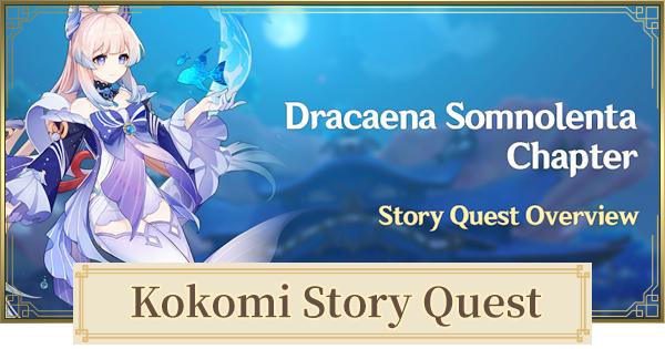 Story Quest Of Kokomi Walkthrough Guide & Release Date