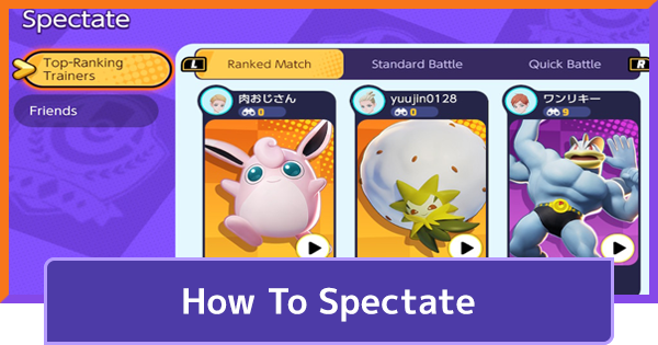 Spectator Mode Guide - How To Spectate | Pokemon UNITE - GameWith