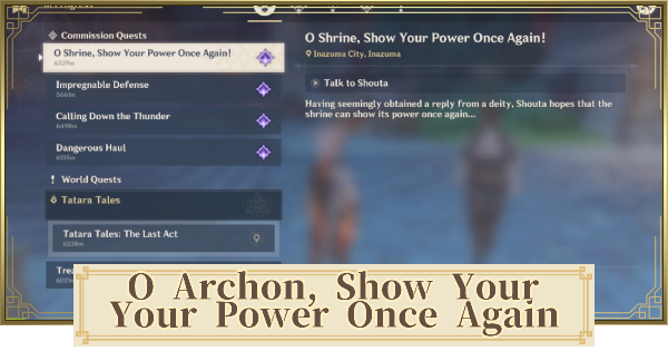 O Shrine, Show Your Power Once Again! World Quest Walkthrough Guide   Genshin Impact - GameWith