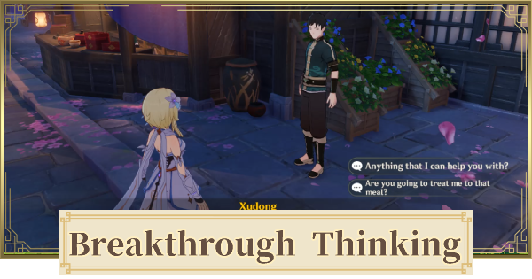 Breakthrough Thinking (The Gourmet Supremos) Commission Quest Walkthrough Guide | Genshin Impact - GameWith