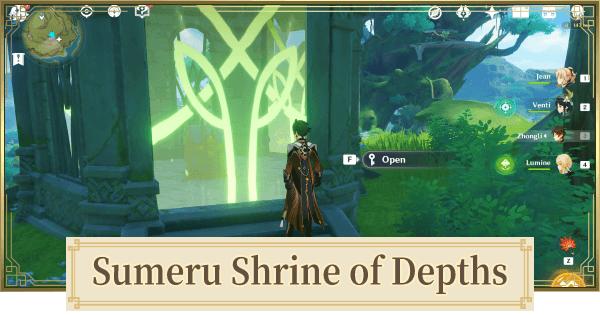 Sumeru Shrine of Depths | All Shrine Keys & Map Locations | Genshin Impact - GameWith