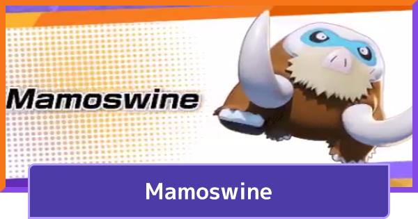 Mamoswine Release Date: Best Build & Moveset Guide   Pokemon UNITE - GameWith