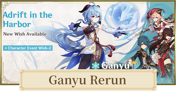 Rerun Banner For Ganyu Featured 4 Star Characters & Should You Pull? | Genshin Impact - GameWith