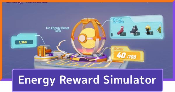 Energy Reward Gacha Simulator | Pokemon UNITE - GameWith