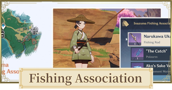 Fishing Association Guide Shops, Quests, & Locations | Genshin Impact - GameWith