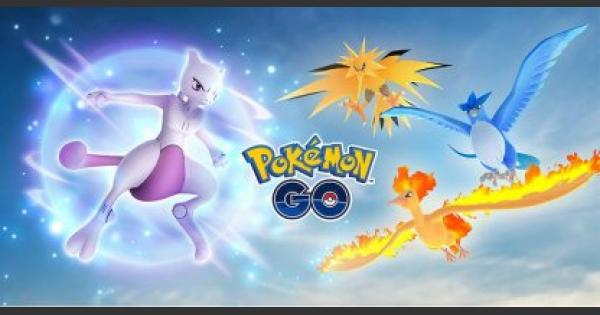 Pokemon Go | Legendary Pokemon Raid & EX Raid: Guide, Strategy, & Tips - GameWith