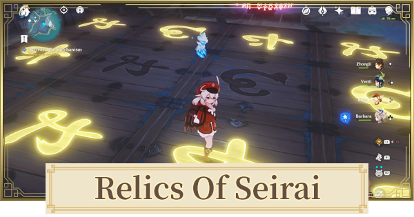 Relics of Seirai World Quest Walkthrough Guide   Activate The Mechanism Puzzle   Genshin Impact - GameWith