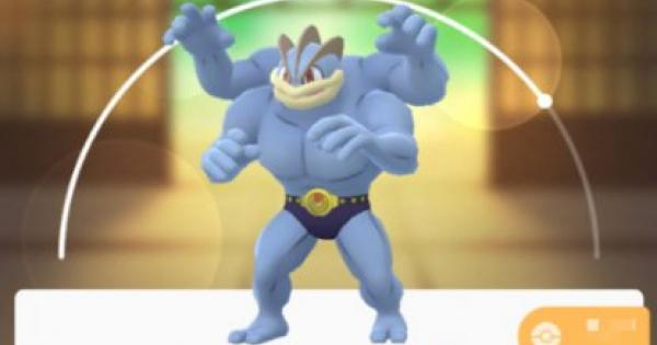 Pokemon Go | Strongest Pokemon - Tier List & Ranking