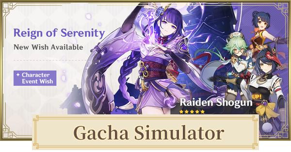 Gacha Simulator For Raiden Shogun Banner | Reign Of Serenity Wish Simulator | Genshin Impact - GameWith
