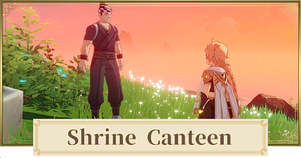 Shrine Canteen (Neko Is A Cat) World Quest Walkthrough Guide | Genshin Impact - GameWith