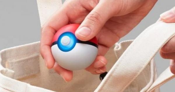 Pokemon Go | How To Use Poke Ball Plus