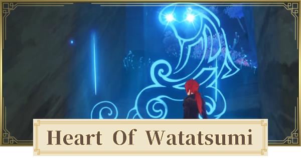 Heart Of Watatsumi World Quest   Break The Final Seal Quest   Genshin Impact - GameWith