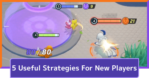 5 Useful Strategies For New Players   Pokemon UNITE - GameWith