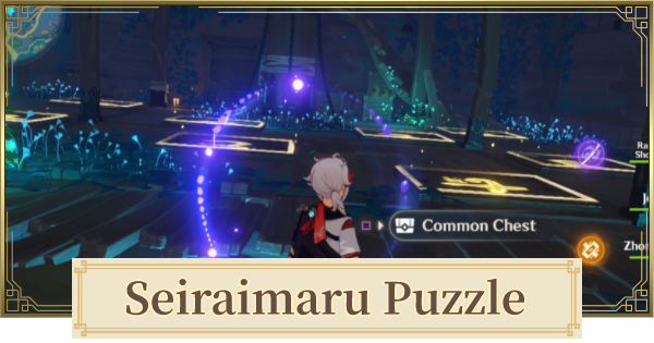 Seiraimaru Ship Puzzle | Intact Key Location  | Genshin Impact - GameWith