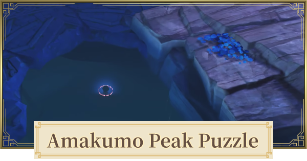 Amakumo Peak Puzzle Solution   How To Lower The Water Level In Amakumo?   Genshin Impact - GameWith
