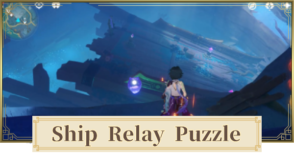 Underground Ship Relay Puzzle (Seiraimaru) How To Solve & Relay Stone Locations | Genshin Impact - GameWith