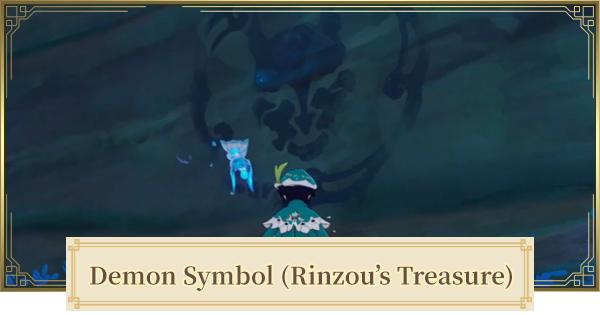 Demon Symbol (Rinzou's Treasure) Puzzle & Location   Genshin Impact - GameWith