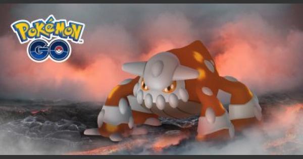 Pokemon Go | Heatran Raid Battle Guide: Strategy & Tips - GameWith