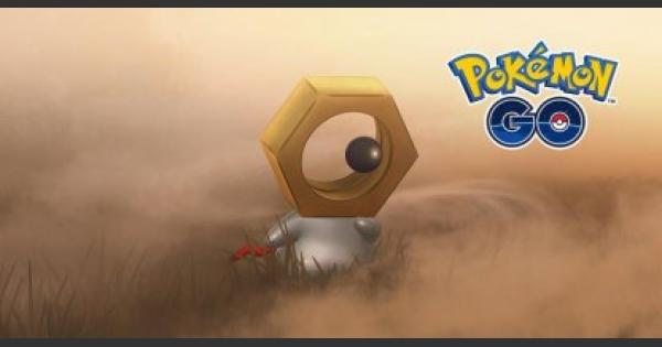 Pokemon Go | Meltan Special Research Quest: Guide, Tasks, & Tips