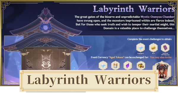 Labyrinth Warriors Strategy Tips