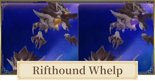 Riftstalker Whelp Location & Weakness | Genshin Impact - GameWith