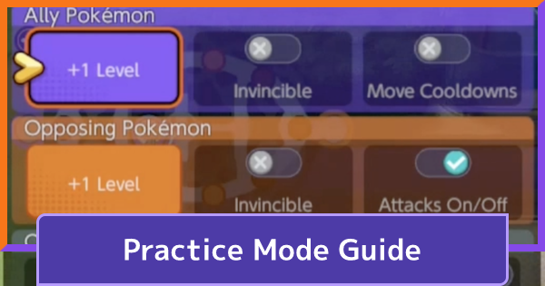 Practice Mode - Area Details & Features | Pokemon UNITE - GameWith