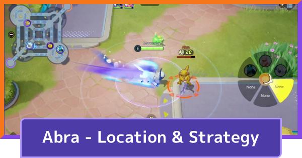 Abra - Spawn Location & Strategy  | Pokemon UNITE - GameWith