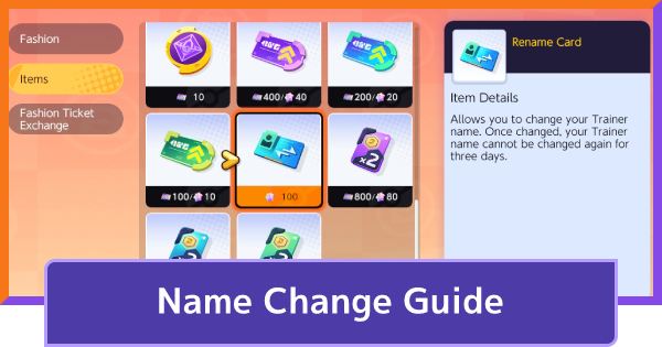 Name Change Guide - How To Get Rename Card   Pokemon UNITE - GameWith