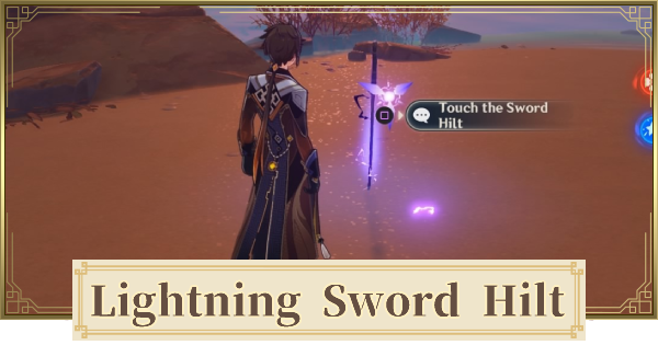 Lightning Sword Hilt Puzzle Guide & All Locations List   Genshin Impact - GameWith
