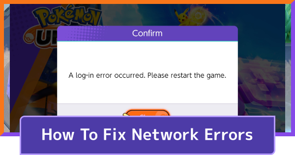 Network Errors - How To Fix Connection Errors | Pokemon UNITE - GameWith