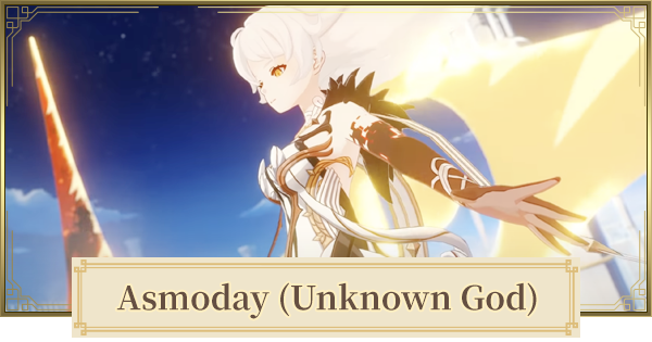 Asmoday (Unknown God) - Element & Weapon   Genshin Impact - GameWith