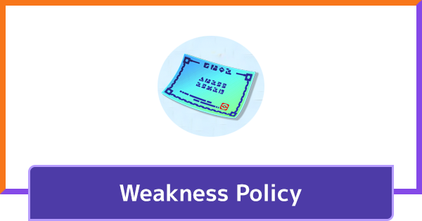 Weakness Policy - How To Get & Stats | Pokemon UNITE - GameWith