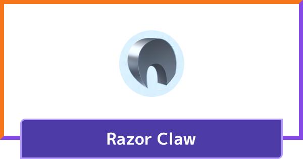 Razor Claw - How To Get & Stats | Pokemon UNITE - GameWith