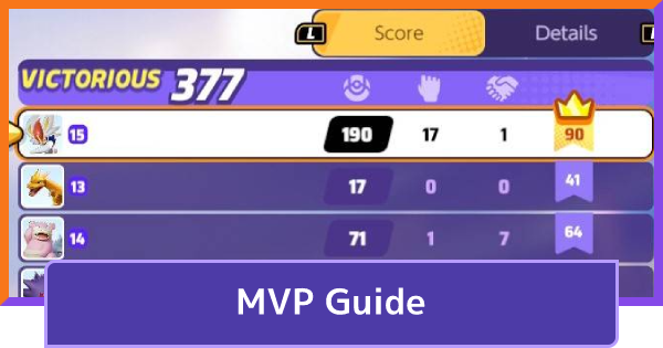 MVP Guide - How To MVP & Score Calculation