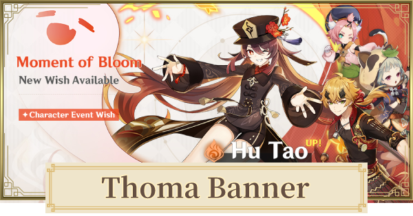 Banner For Thoma Release Date & Featured Characters | Genshin Impact - GameWith
