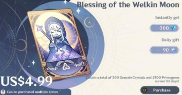 Blessing Of The Welkin Moon Location & Were To Buy | Genshin Impact - GameWith