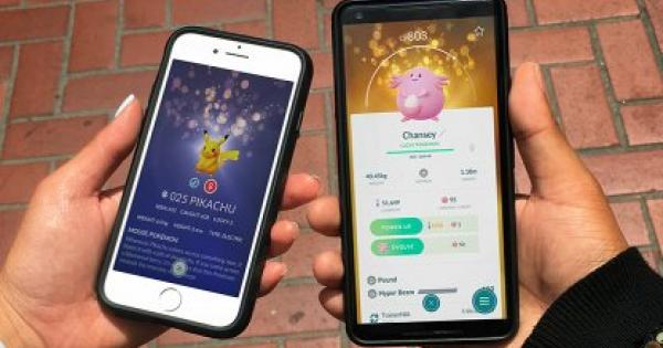 Pokemon Go | How To Get Lucky Pokemon By Trading: Guide & Tips
