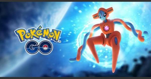 Pokemon Go | Deoxys (Attack Form) EX Raid Battle - Strategies & Tips