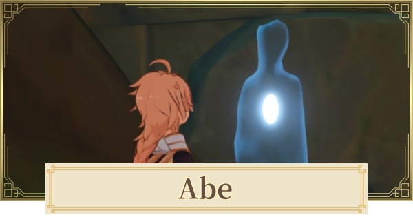 Abe Ghost Location & Request Guide