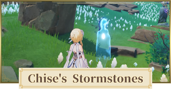 Chise (Ghost / Illusion) All Stormstone Locations