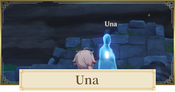 Una Ghost Location And How To Finish Request